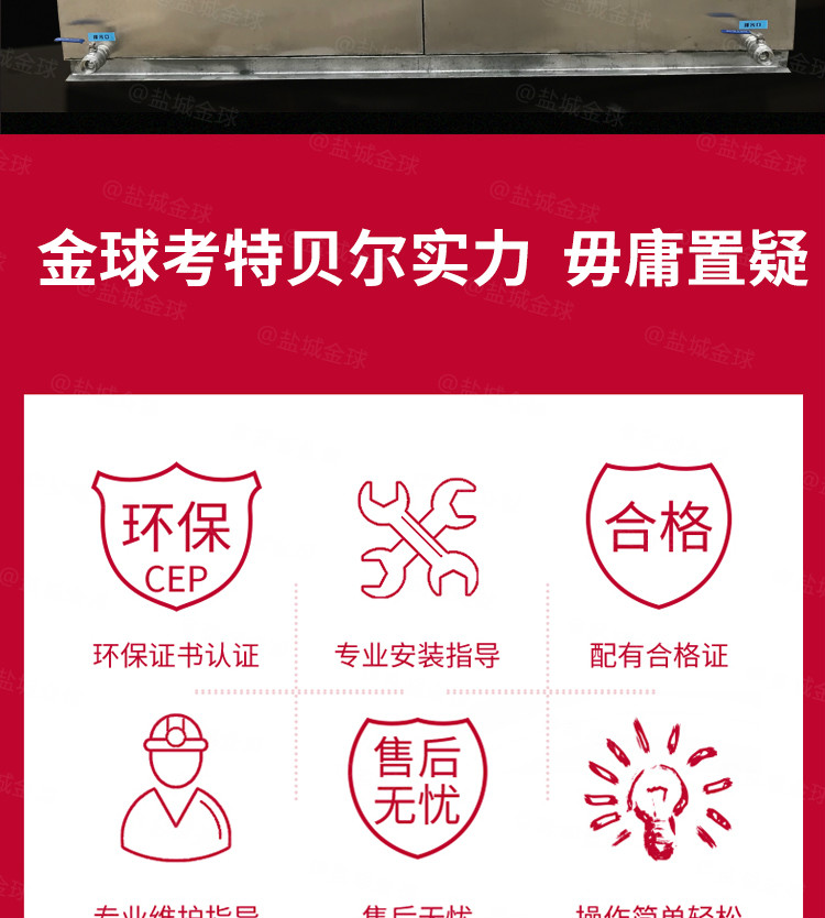 youshuifenliji2_02.jpg