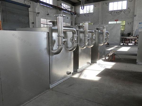 饭堂地下室组合式油水渣分离设备组成