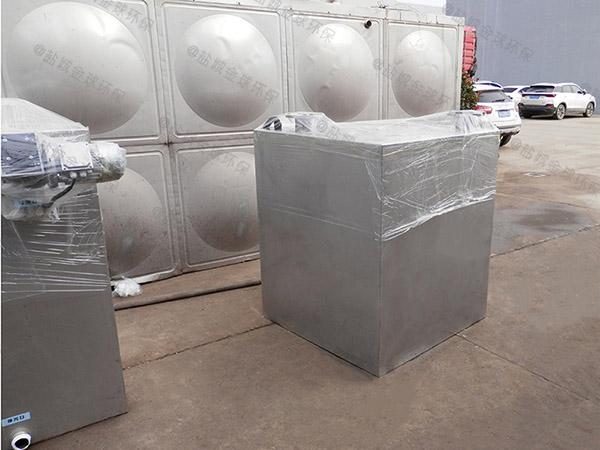餐饮行业大地埋自动排水油水分离处理装置合同