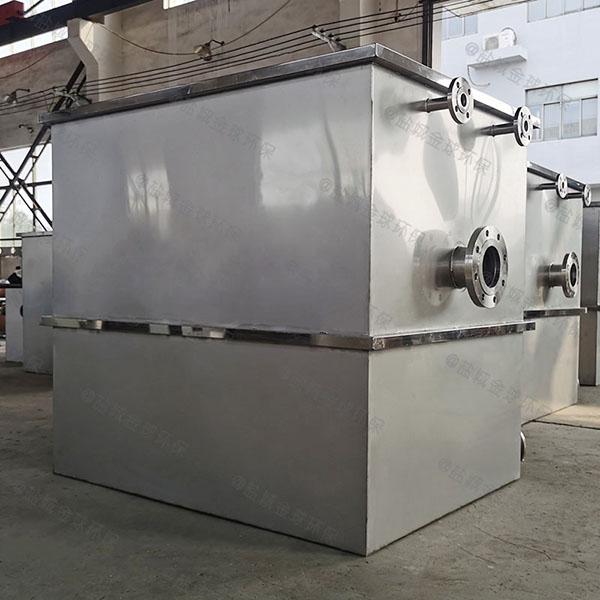 餐厅厨房地上机械油水分离器隔渣池停留时间