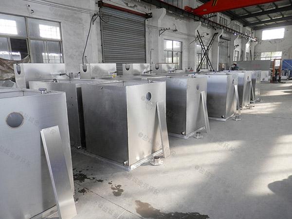 食堂用大型地下式自动排水水与油分离机器直产厂家