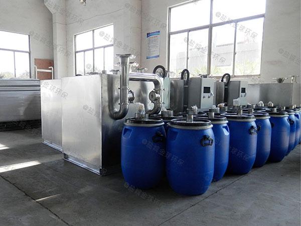 商场大型室内自动排水油水分离过滤机制造厂家