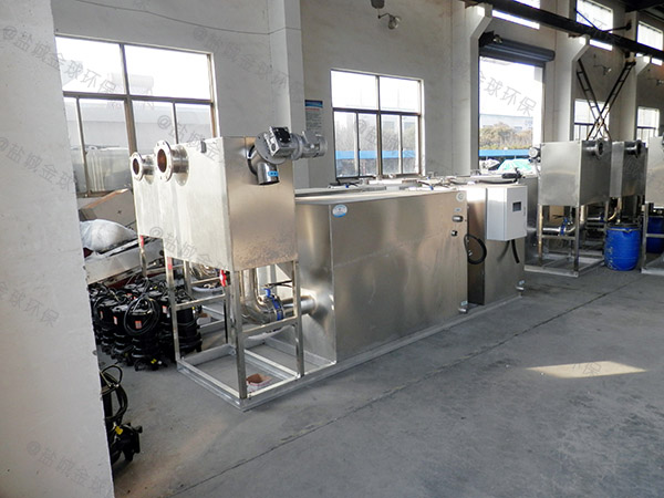 火锅专用埋地式全自动智能型一体式油水分离器说明书