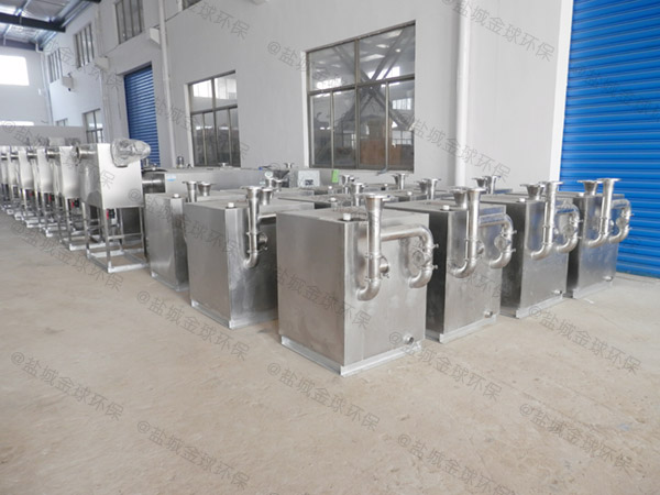 厨下型中小型地上式机械一体化隔油池处理设备简介