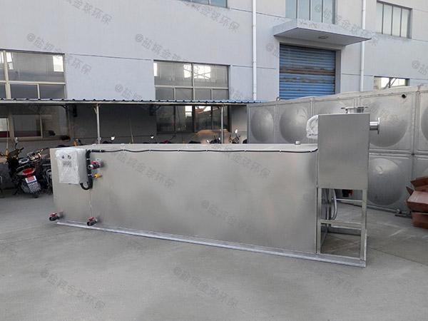 餐廳地下室全能型油水分離器設備工程施工方案