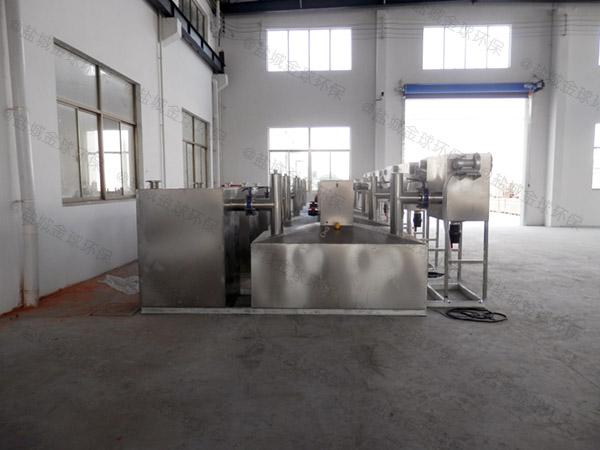 后廚大室內移動式不銹鋼隔油池生產廠家