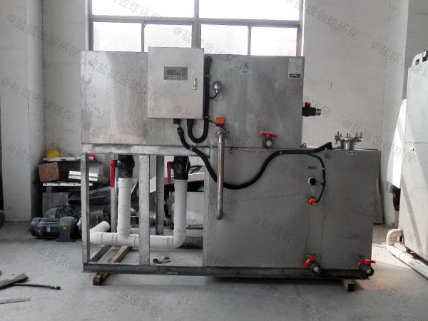 廚房用室外中小型多功能污水處理油水分離設備處理