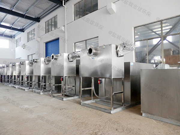 餐飲行業大地面全自動一體化油水分離設備標準