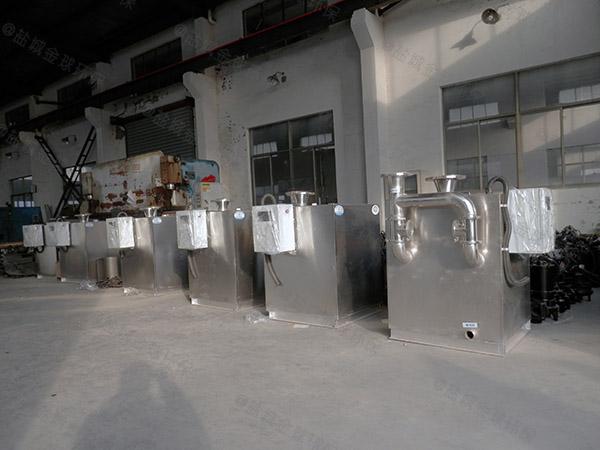 饭馆地下式大型组合式油污水分离器价格表