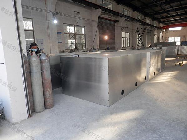 廚房用大型地面智能型油水分離與處理設備內部結構