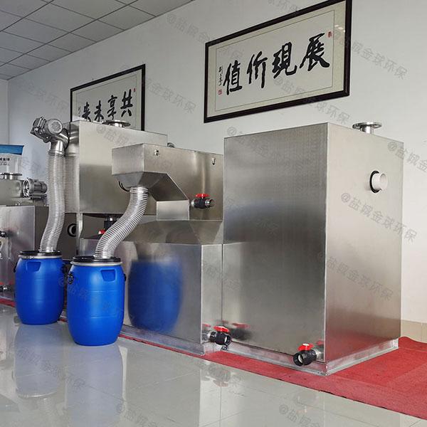 500人餐饮自动除渣油水处理设备图集