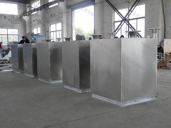 学校埋地式无动力油脂分离器供应制造商