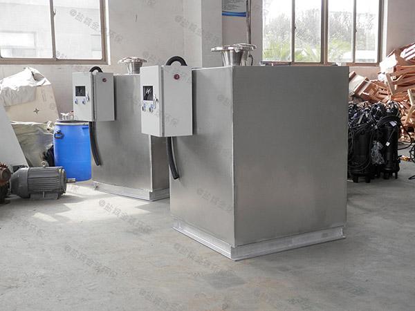 厨下型小型用砖做隔油成套设备设计标准