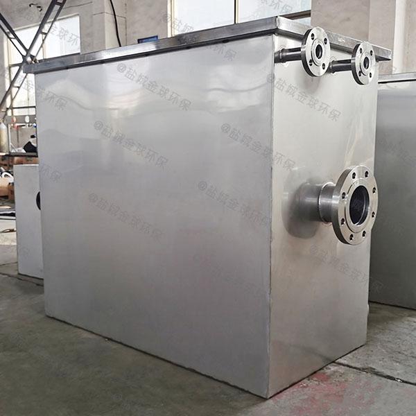 8吨的长宽高餐厨智能油水分离过滤器的作用