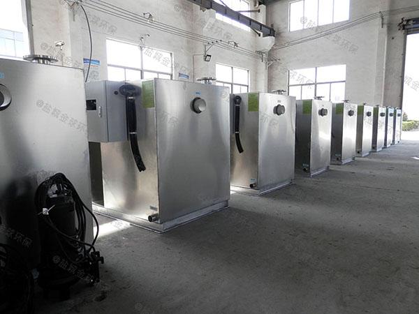 30立方食堂自动除渣餐厨垃圾油水分离设备供应商