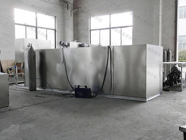 后厨小型不锈钢隔油一体化设备图